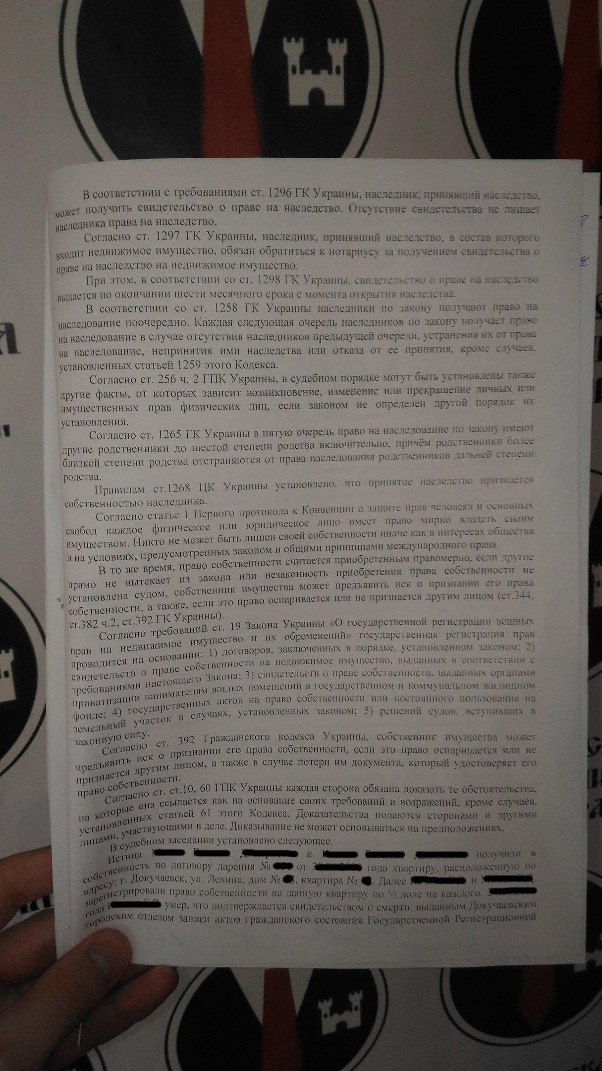 Ст 46 об исполнительном производстве комментарии