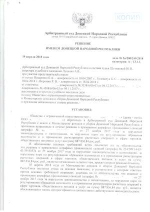 Odesskiy Dvorik1