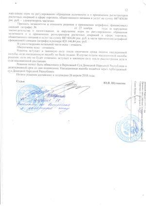 Odesskiy Dvorik10