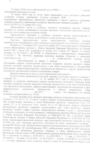 Odesskiy Dvorik2