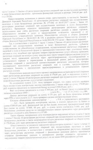 Odesskiy Dvorik4