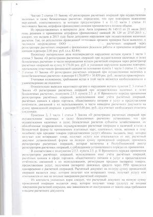 Odesskiy Dvorik5