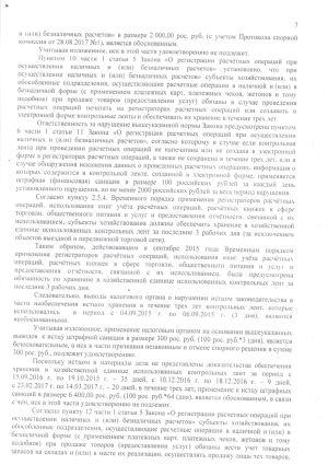 Odesskiy Dvorik6
