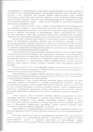 Odesskiy Dvorik8