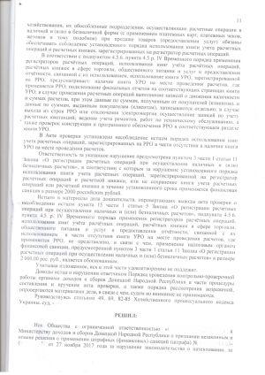 Odesskiy Dvorik9