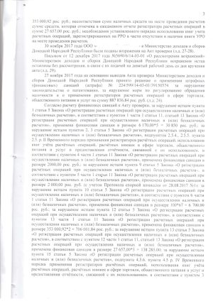 Odesskiy Dvorik 3