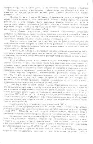 Odesskiy Dvorik 7