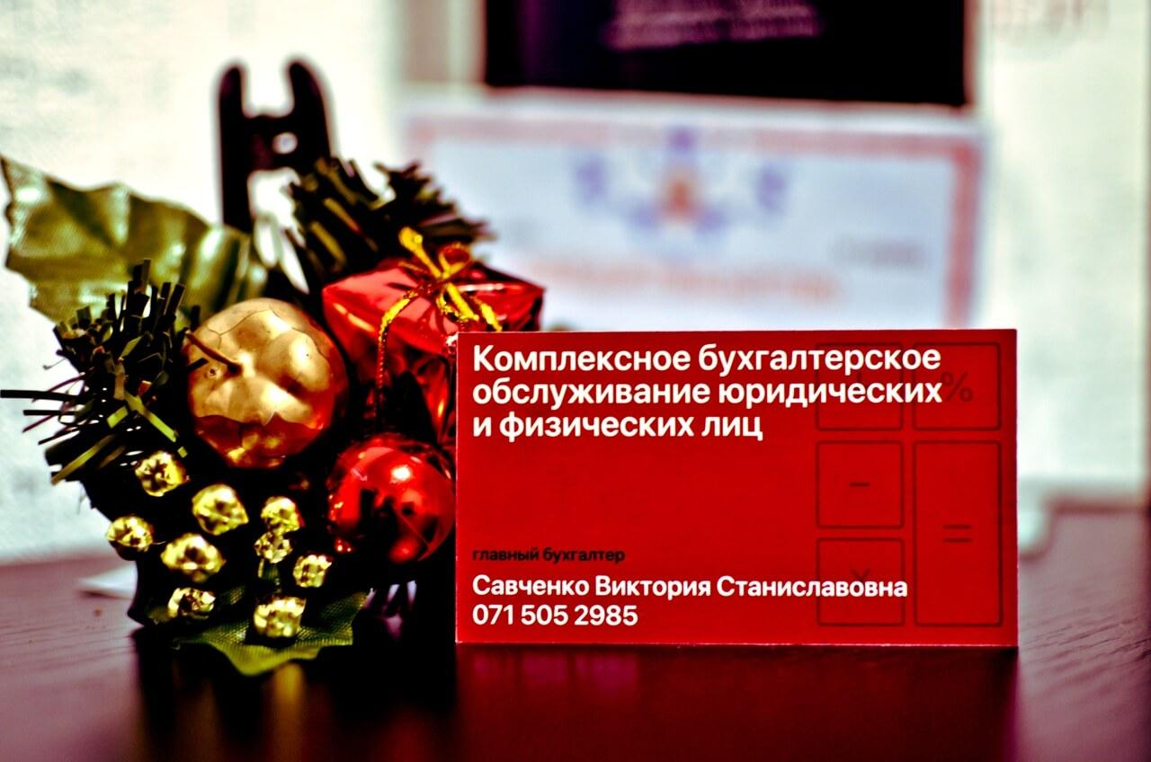Бухгалтерское сопровождение в Донецке (ДНР) - ЮК правоград