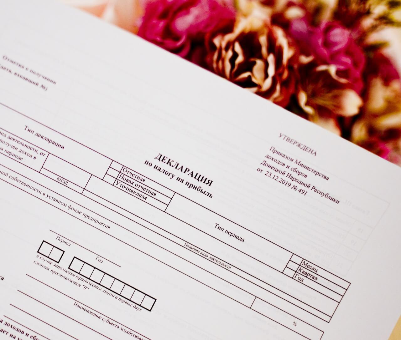 Общая система налогообложения в ДНР - ЮК Правоград