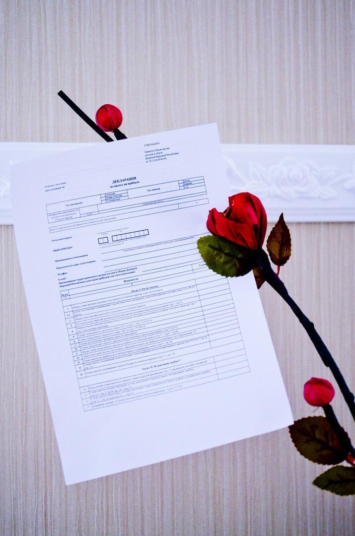 4.2 юридические услуги - юрист донецк