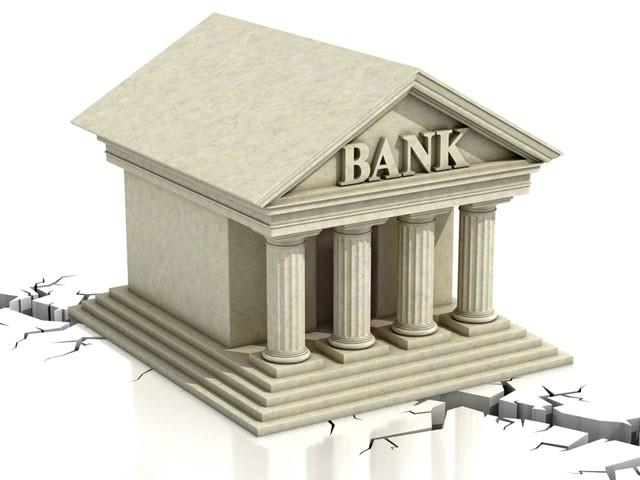 krediti-banki-dnr
