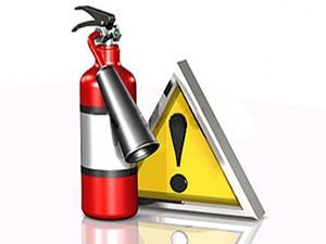 , Памятка предпринимателям. Что необходимо знать касательно пожарной безопасности, в случае визита сотрудников МЧС?, ПРАВОГРАД, ПРАВОГРАД