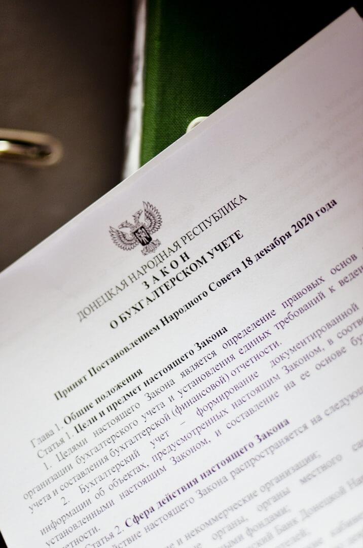 Налоговая консультация Донецк - ЮК Правоград