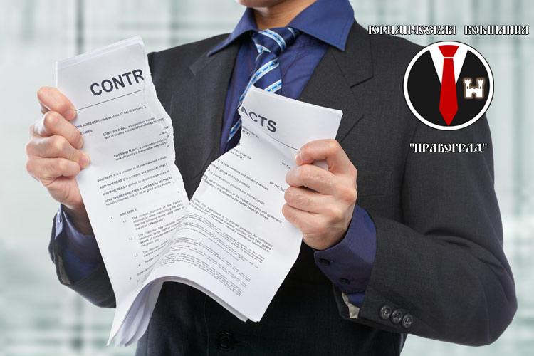 Расторжение договоров аренды
