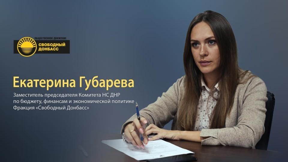 ekaterina-goubareva-1