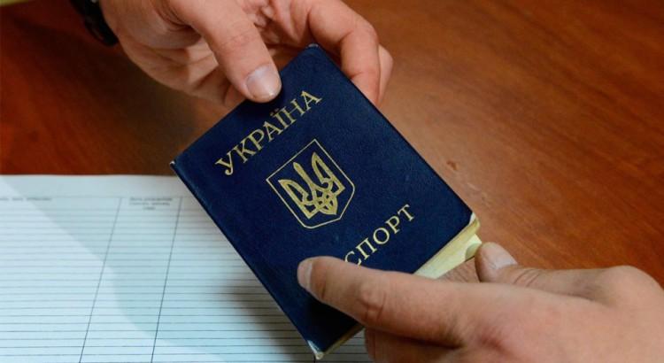 pasport-e1510645780495