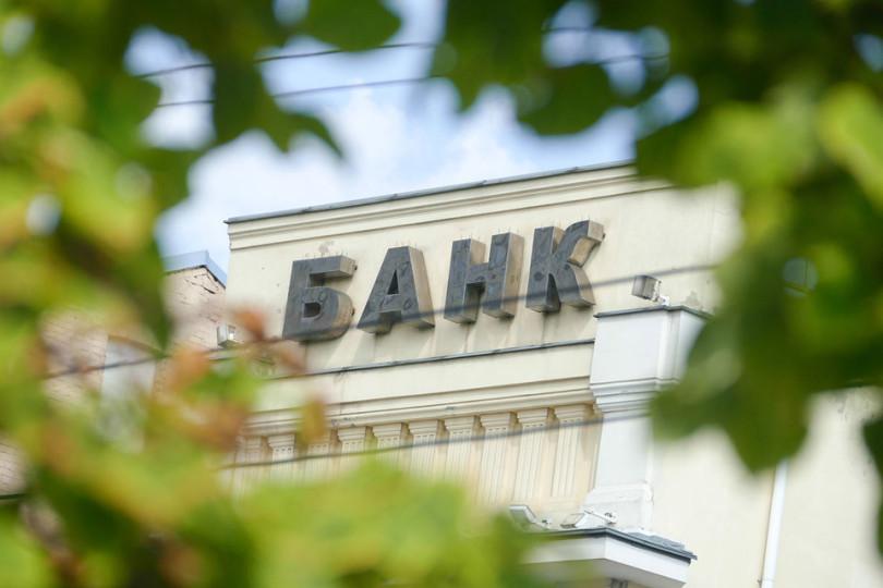 rossiyskiy-bank-810x540-810x540