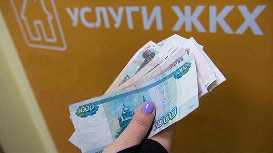 uslugi-zhkh-960x540-960x540