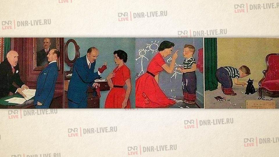 myi-stali-zlee-sotsopros-960x540-960x540