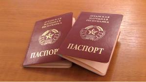 pasport-lnr-960x540-960x540
