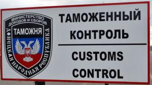 tamozhennyiy-tarif-1