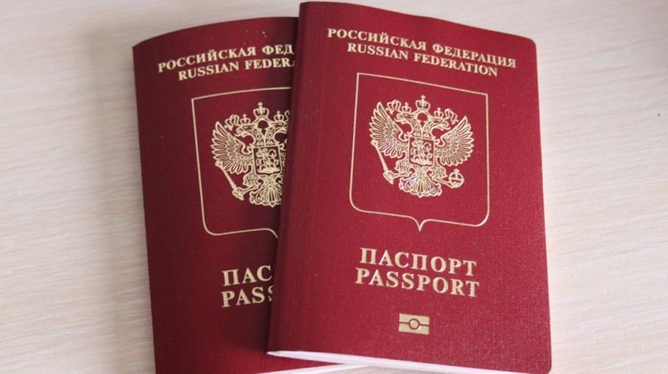 pasport-rf-e1563258194676-960x538-960x538