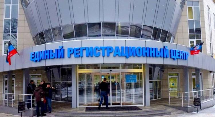 Vtoroy-ERTS-Donetsku-ne-nuzhen-----Ministr-yustitsii-960x540