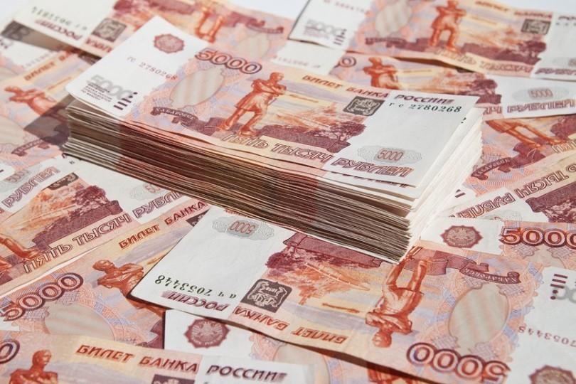 rubli-810x540-810x540