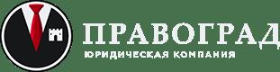 Правоград