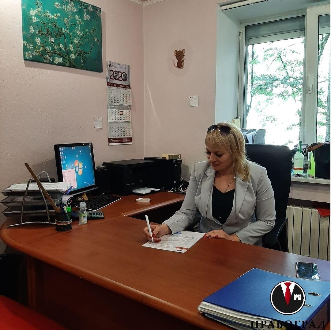Бухгалтерия в Донецке - ЮК Правоград